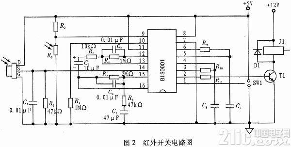 基于89C52的教室智能节能照明系统设计