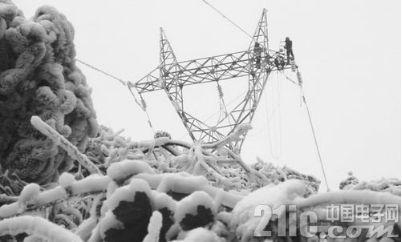 """""""世纪大停电""""引发的思考"""