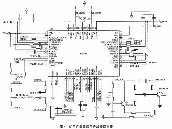 具备对讲功能的矿用广播终端系统设计