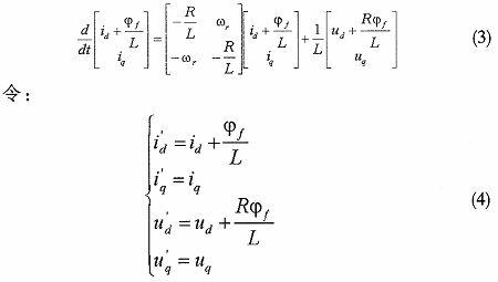 基于MRAS的永磁同步电机矢量控制系统仿真研究