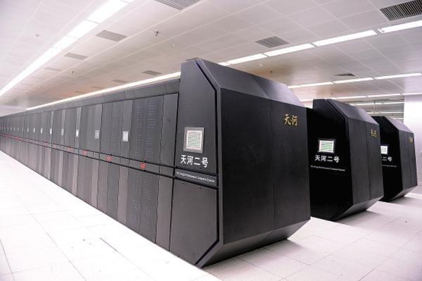 天河二号超级计算机,稳定性傲视全球