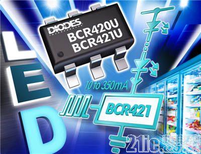 Diodes可调电流调节器简化LED灯串驱动流程