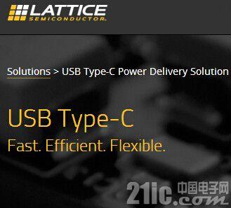 支持供电协议的Salcomp USB Type-C充电器采用莱迪思灵活的端口控制器