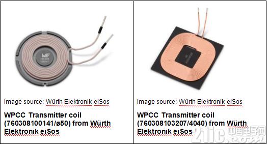 伍尔特电子最新消息:无线充电联盟(WPC)扩大标准