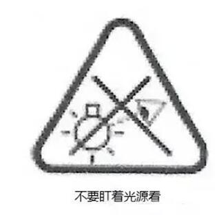 解读灯具新国标GB7000.1-2015:已明确蓝光危害
