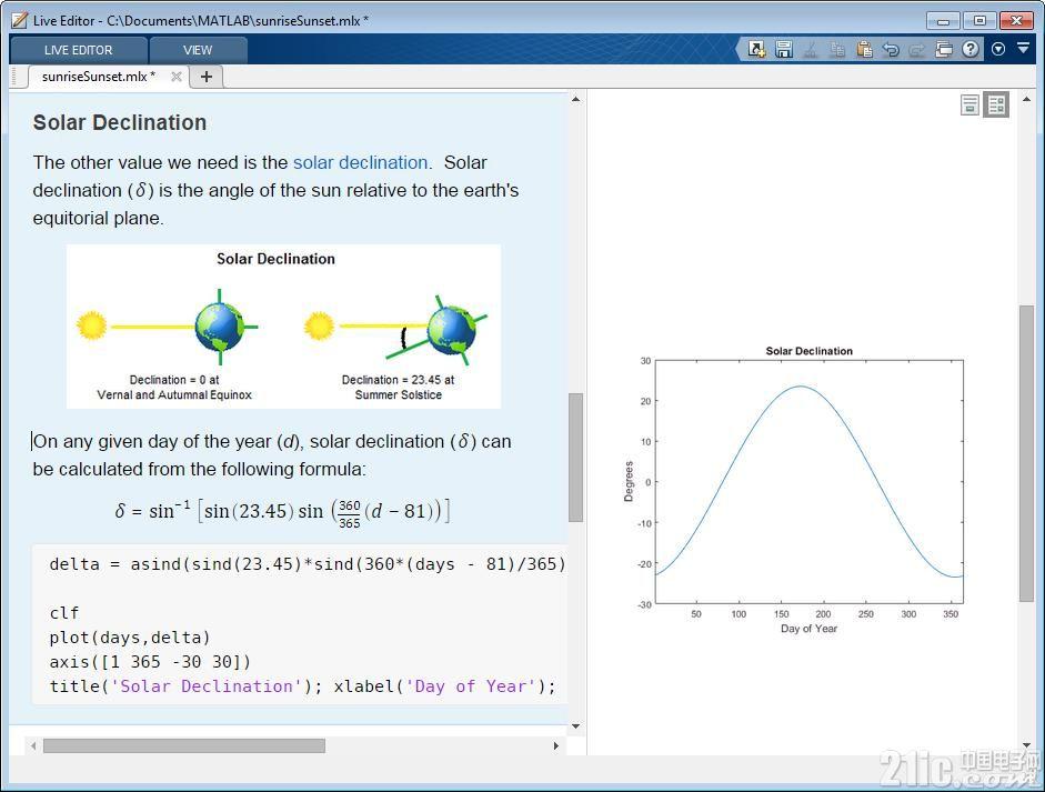 MathWorks发布包含MATLAB和Simulink产品系列的2016a版本