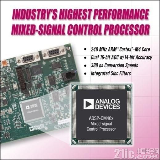 ADI:针对电子芯片散热和噪声问题提出的解决方案