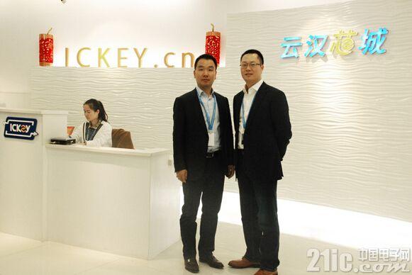 华为副总裁加盟云汉芯城,垂直电商战略布局浮出水面