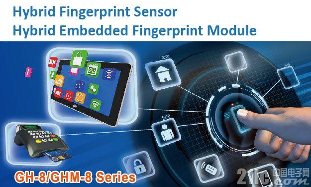 HOLTEK推出领先业界超高分辨率「光电混合式指纹感测方案」TrueSecure™ GH及GHM系列