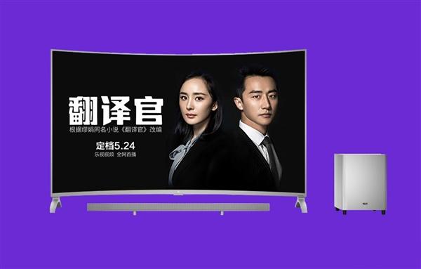 吊打传统品牌:乐视电视已是国内第一!