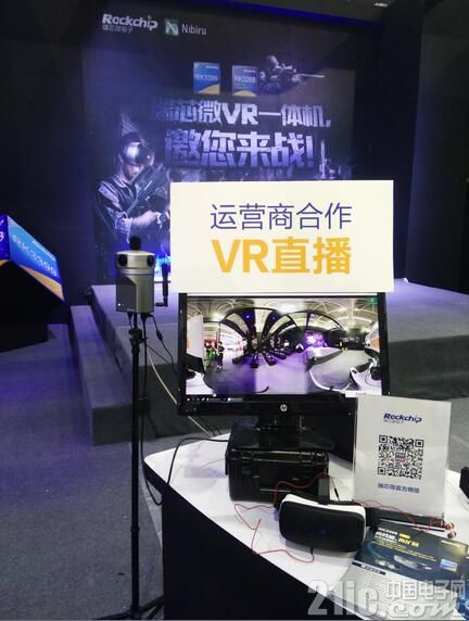 �\�I商�合瑞芯微�l力VR一�w�C,全民商用�r代�砹�