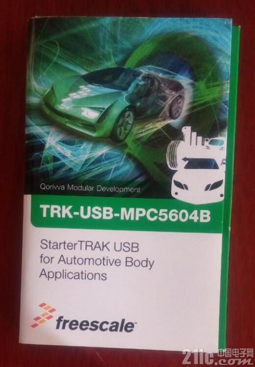 专注汽车电子应用――TRK-USB-MPC5604B评测