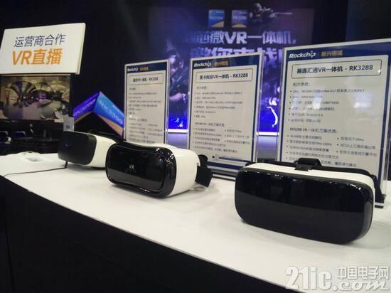 ��洲首次百人VR一�w�C�w� 搭�d瑞芯微芯片