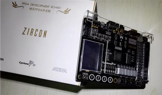 FPGA入门学习首选——ZIRCON A4 FPGA开发板评测