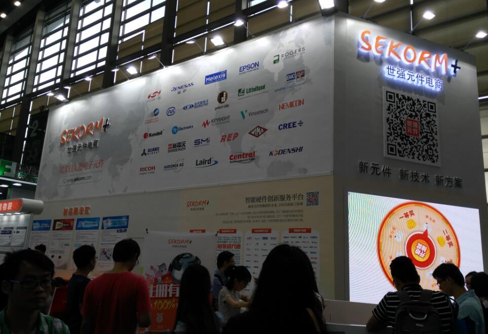 要了解深圳国际电子展?点这里就够了!