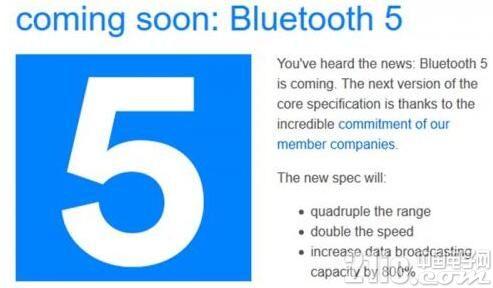 蓝牙5.0之BLE为物联网通信标准之争再添活力
