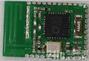 大联大品佳集团推出基于NXP Bluetooth技术的智能门锁解决方案