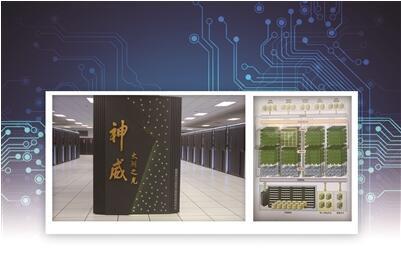 运算速度世界第一的神威・太湖之光超级计算机到底有多快?