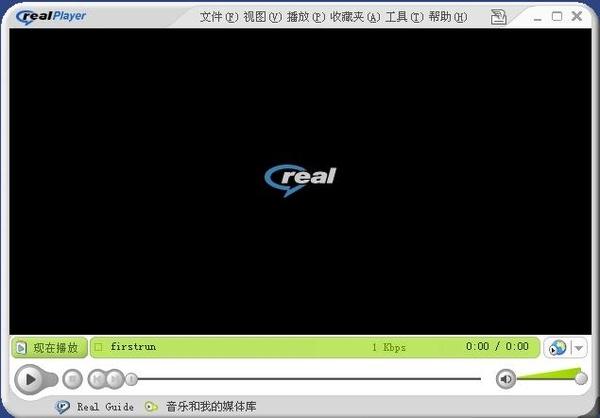 经典老技术正在远去,RMVB已死MP3也要淘汰!
