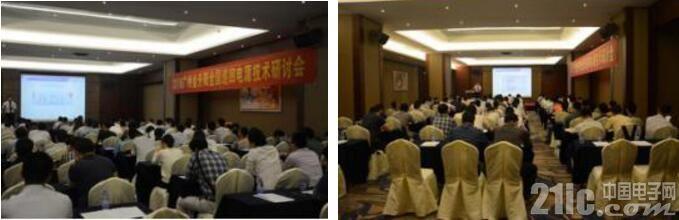 2016年金升阳全国巡回电源技术研讨会深圳站圆满结束