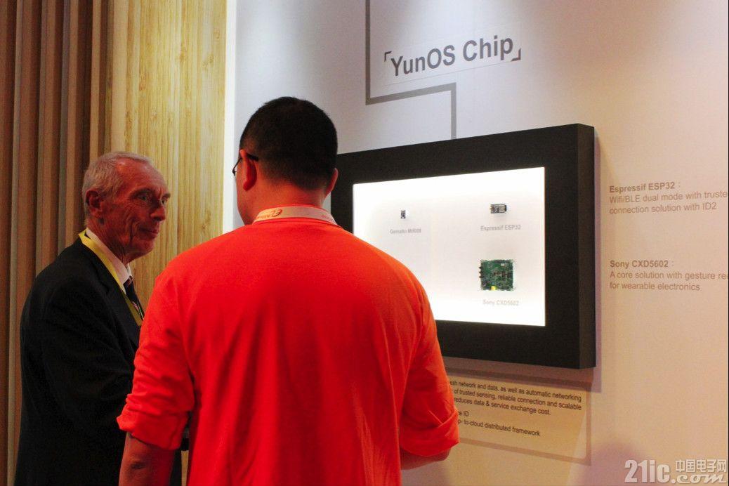 展讯与 YunOS深度合作 打造中国芯及自主OS