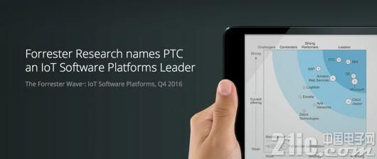 PTC被顶级独立研究机构评为物联网软件平台领导者