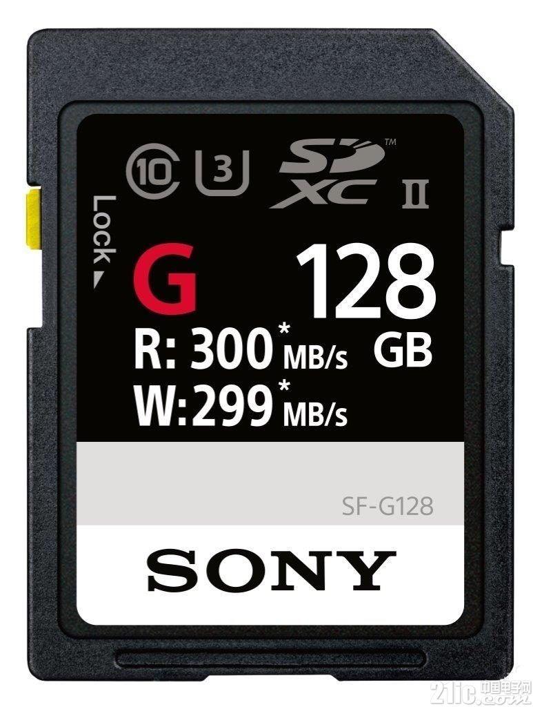 """索尼即将发布""""全球写入速度最快""""SD存储卡系列"""