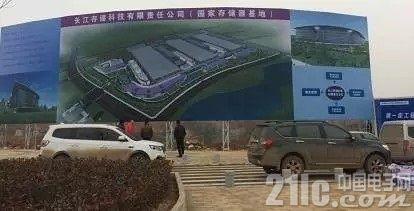 从四个方面看中国存储芯片崛起的艰难