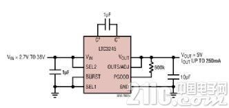 EMI 很低的高压充电泵