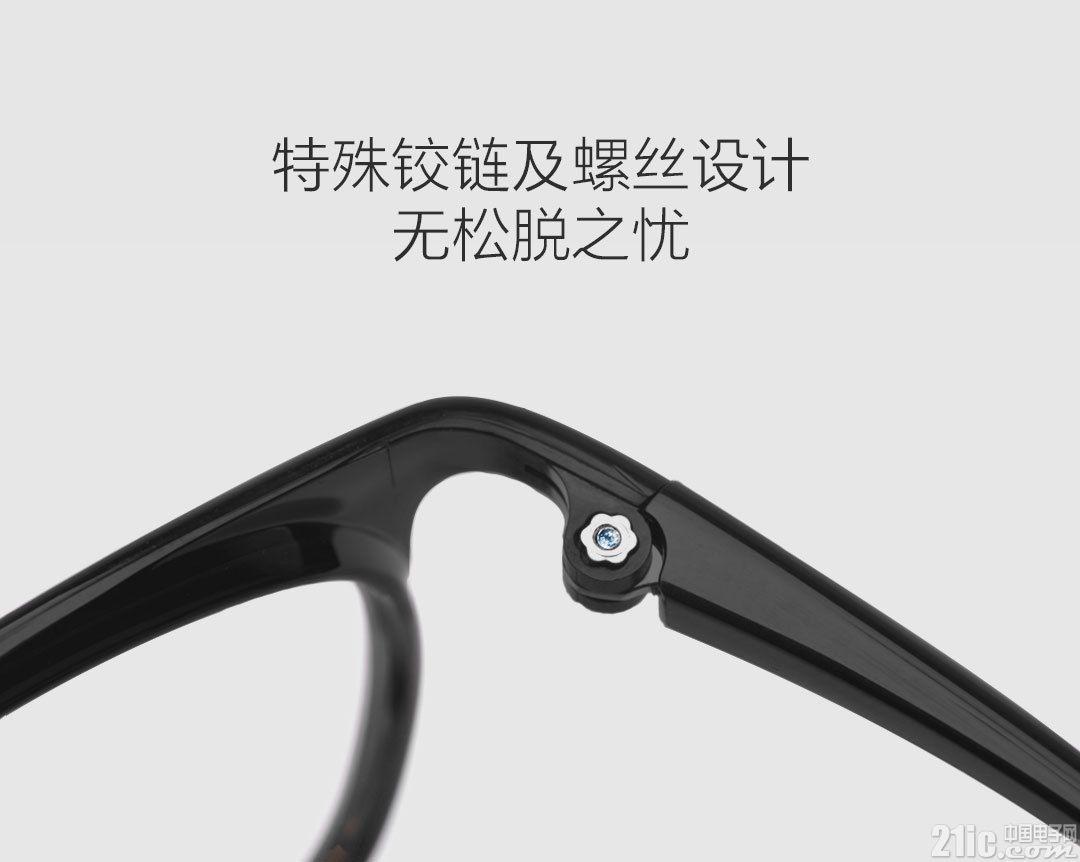 小米新款蓝光护目镜发布:眼镜架仅重7.5克