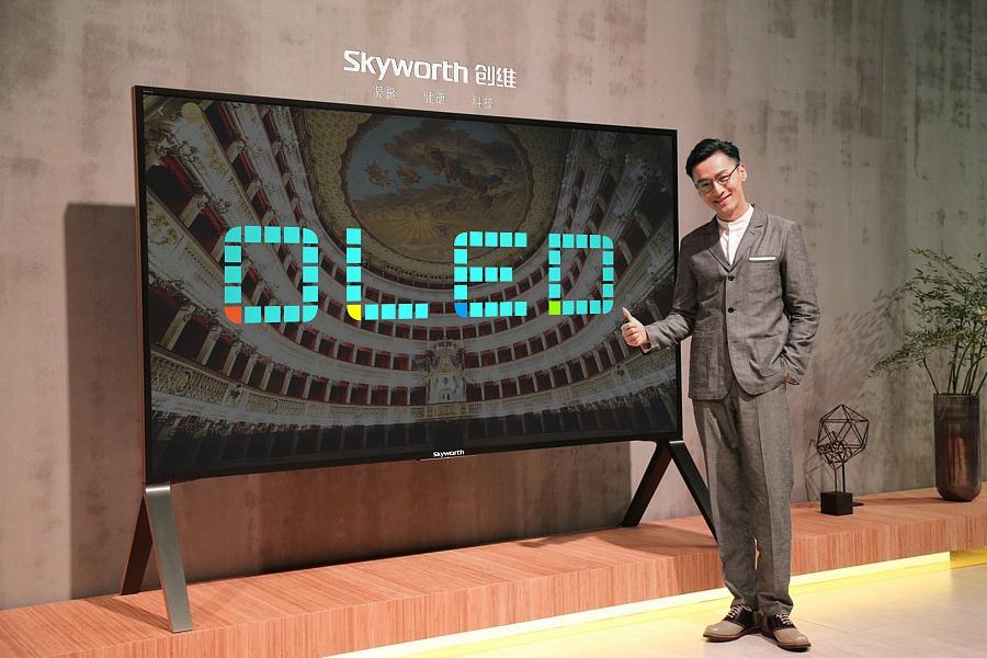 创维身先士卒大降价,OLED电视或迎来增长拐点