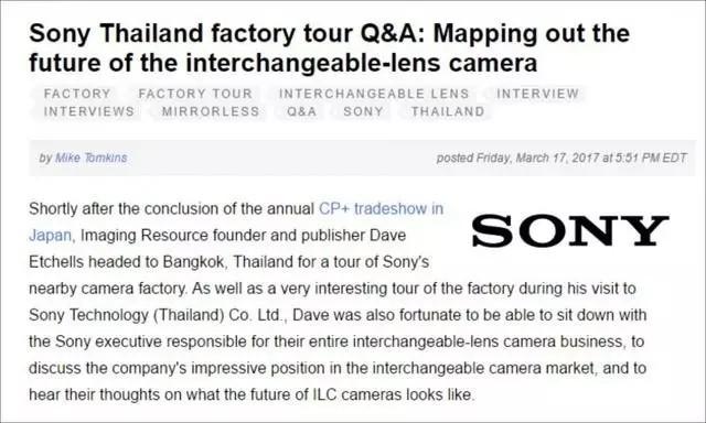 索尼或停供某些型号传感器,第三方厂商如何见招拆招?