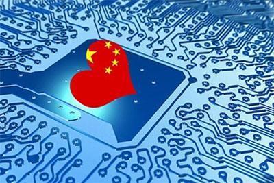 国产芯片产业发展或该借鉴液晶面板发展之路