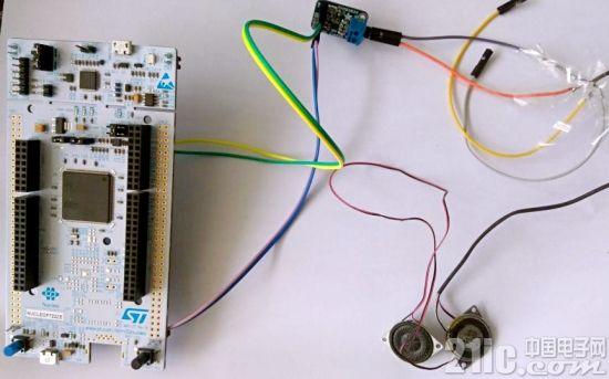 DAC+功放+扬声器.jpg