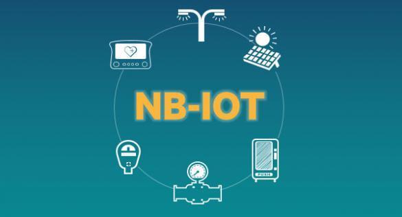 一文详解NB-IoT