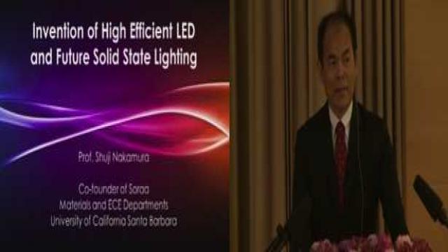 蓝光之父台湾演讲,展望未来照明技术