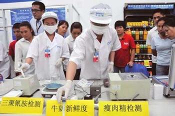 食品安全问题频发 检测仪器市场迎来大爆发