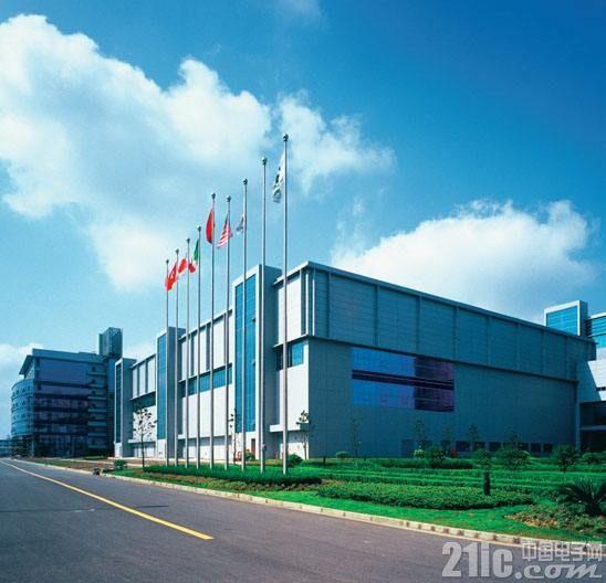 中芯国际一季度营收7.9亿美元