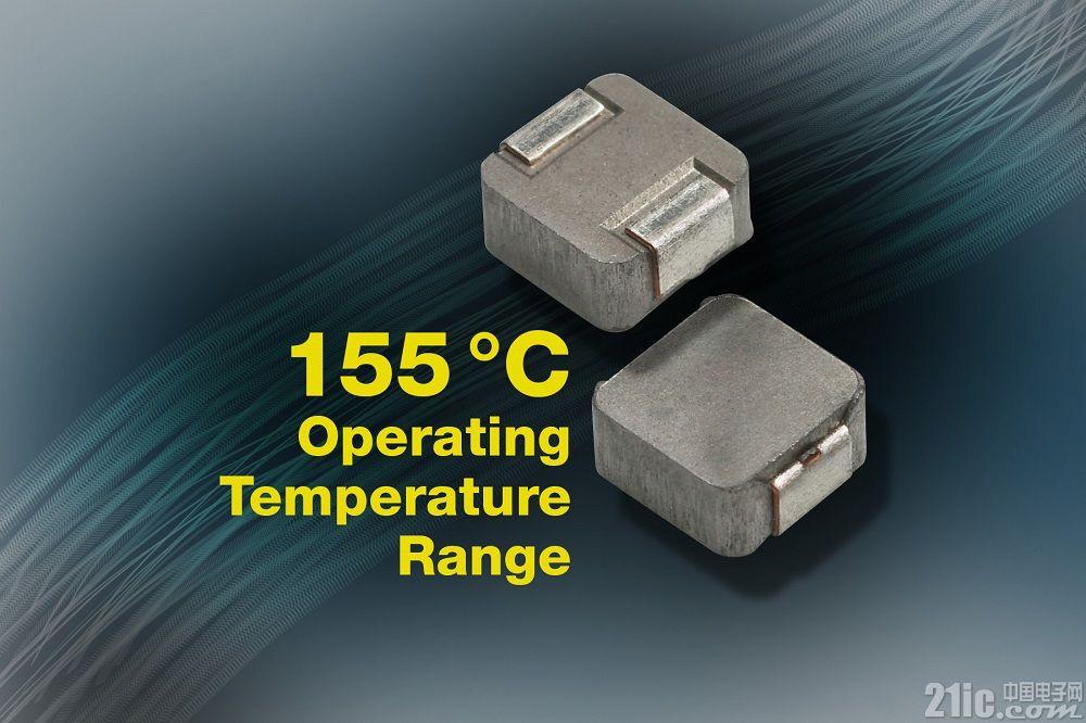 Vishay新款耐高温IHLP电感器可在民用和工业领域的极端环境中应用