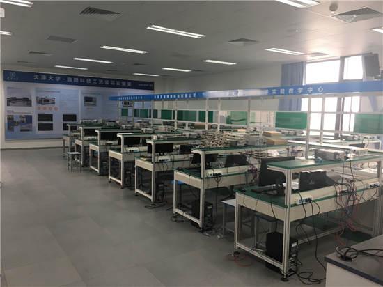 """校企携手合作 """"天津大学―鼎阳科技联合实验室 """"揭牌"""