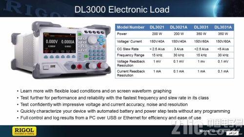 Rigol进军电子负载领域,打造10年寿命高可靠性DL3000