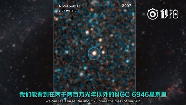 宇宙奇观!人类第一次亲眼见证黑洞的诞生