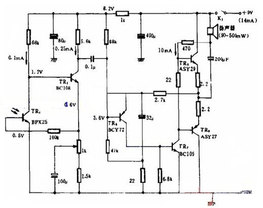 可见光通信接收电路图