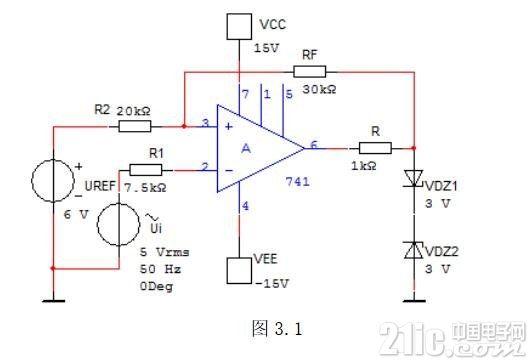 TLV3501滞回比较器电路设计