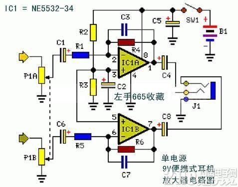 9V单电源-便携式耳机放大器电路图