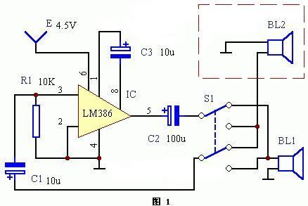 LM386制作有线对讲机电路图