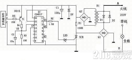 CD4017构成的红外遥控开关电路图