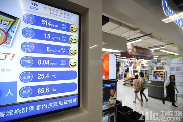 物联网新实境秀 台湾首家智能零售店在桃园 现在无人店成本居高不下