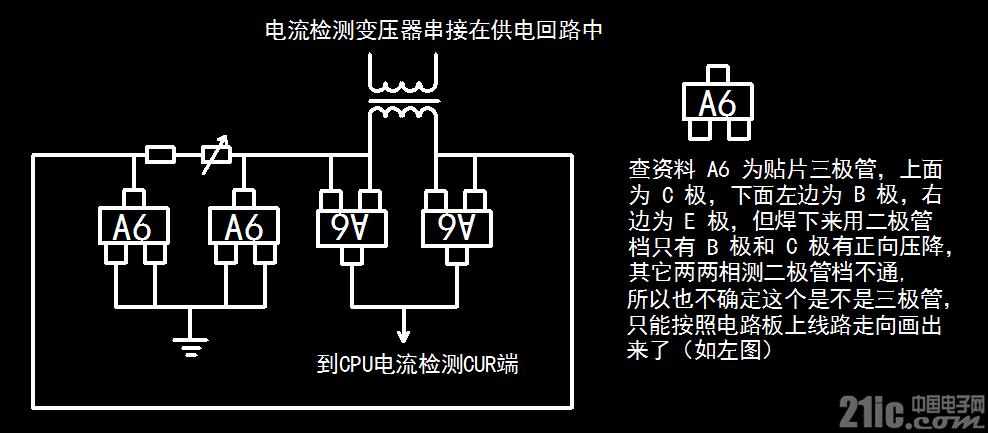 为什么电磁炉滴滴滴了一会儿就不加热了,电磁炉加热原理与维修技巧一点通