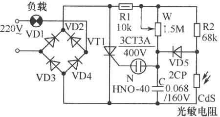 灯光自动调节器电路图